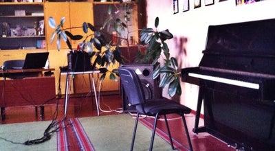 Photo of Music Venue Дім Піонерів at Богдана Хмельницкого, Днепропетровск, Ukraine