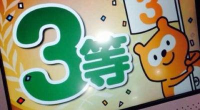 Photo of Arcade セガ松山 at 枝松5-7-32, 松山市, Japan