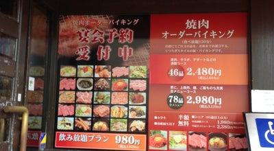 Photo of BBQ Joint 天山閣プラス 丸亀田村店 at 田村町2-510, 丸亀市, Japan