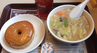 Photo of Donut Shop ミスタードーナツ 重信ショップ at 野田3-1-13, 東温市 791-0216, Japan