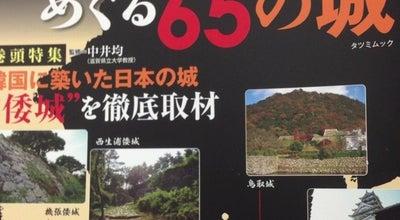 Photo of Bookstore ブックスファミリア 羽曳野店 at 尺度19-1, Habikino, Japan