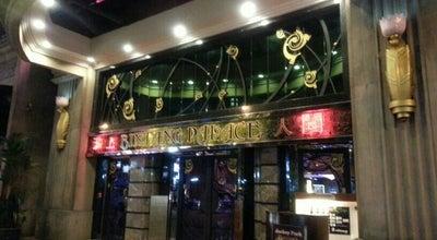 Photo of Nightclub Bintang Palace at 179, Jalan Walter Grenier, Bukit Bintang 55100, Malaysia