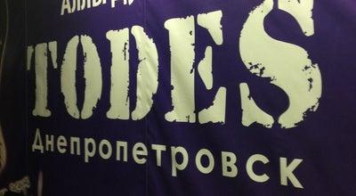 Photo of Dance Studio Todes at Вул. Барикадна, 1, Дніпропетровськ, Ukraine
