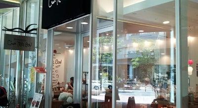 Photo of Bakery C'est TRÈS BON キャナルシティ博多店 at 博多区祇園町9-2, 福岡市 812-0018, Japan