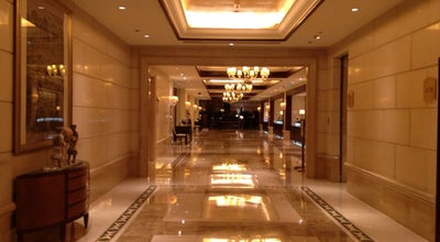 Photo of Hotel The St. Regis Beijing at 21 Jianguomen Outer Ave, Beijing, Be 100020, China