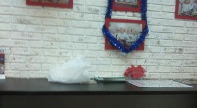 Photo of Sushi Restaurant Суши Сити at Липовский Пр., 3, Сосновый Бор, Russia