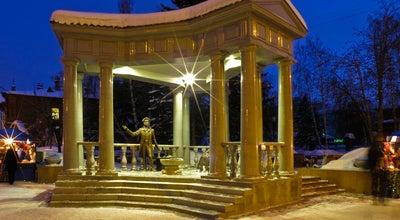 Photo of Monument / Landmark Памятник А.С. Пушкину at Просп. Мира, Красноярск, Russia