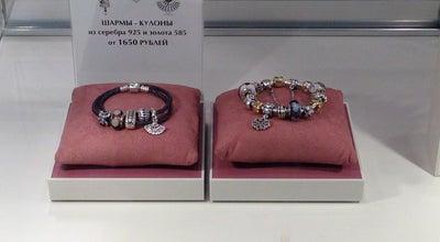 Photo of Jewelry Store Pandora at Трк «горки», Челябинск, Russia