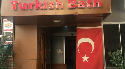 Photo of Historic Site Tarihi Sifa Hamami | Turkish Bath at Turkey