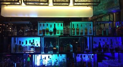 Photo of Hotel Bar Flair at 269 Suncheng Avenue, Chengdu 610017, China