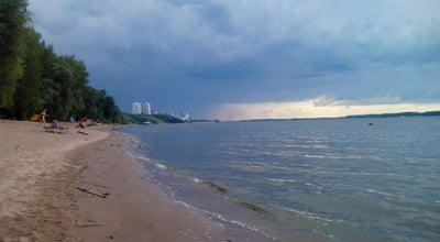 Photo of Beach Пляж в Загородном парке at Цпкио, Самара, Russia