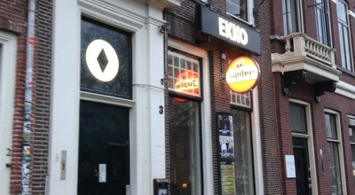 Photo of Music Venue EKKO at Bemuurde Weerd Westzijde 3, Utrecht 3513 BH, Netherlands