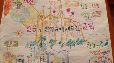 Photo of Church 일산광림교회 at 고양시, South Korea
