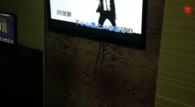 Photo of Karaoke Bar 9 Six at Sibu, Malaysia