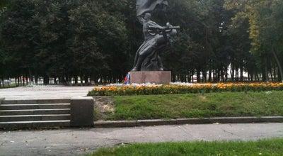 Photo of Park Комсомольский сквер at Комсомольская Пл., Орёл, Russia