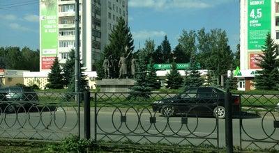 "Photo of Monument / Landmark Памятник  ""Комсомольцам Огненных Лет"" at Ул. Красноармейская, Йошкар-Ола, Russia"