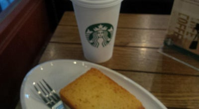 Photo of Coffee Shop Starbuck 星巴克 at 天府广场, Chengdu, Si, China