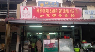 Photo of Vegetarian / Vegan Restaurant 如意斋素食馆 at 197, Jalan Chung Ah Ming, Ipoh, Malaysia