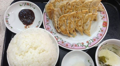 Photo of Dumpling Restaurant 餃子の王将 武蔵境駅前店 at 境1-2-2, 武蔵野市 180-0022, Japan