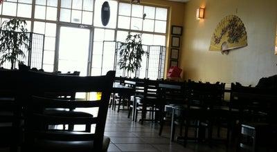 Photo of Japanese Restaurant Koiya at 2421 Us Highway 80 W, Dublin, GA 31021, United States