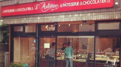 Photo of Dessert Shop ロートンヌ 秋津本店 at 秋津町5-13-4, 東村山市 189-0001, Japan
