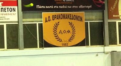 Photo of Basketball Court Κλειστό Γυμναστήριο Θρακομακεδόνων at Greece