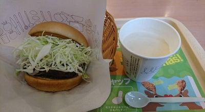 Photo of Burger Joint モスバーガー 福山川口店 at 東川口町4-9-22, 福山市 720-0821, Japan