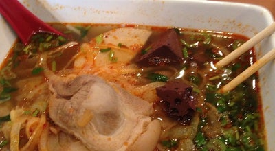 Photo of Vietnamese Restaurant Phở Lan at 711 Sw 19th St, Moore, OK 73160, United States