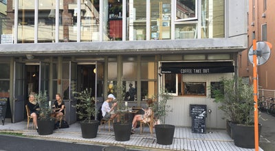 Photo of Cafe 1LDK apartments. at 上目黒1-7-13, 目黒区, Japan