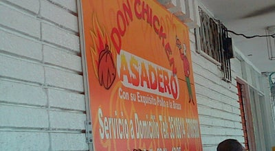 Photo of Fried Chicken Joint Asadero Don Chicken at Cll 60 # 43 - 05, Barranquilla, Colombia