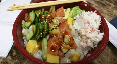 Photo of Sushi Restaurant Wow Bento at 10 Mclaren, Irvine, CA 92618, United States