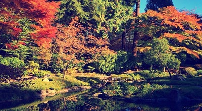 Photo of Garden Nitobe Memorial Garden at 1895, Vancouver, Br V6T 1Z4, Canada