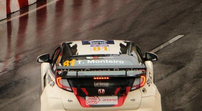 Photo of Racetrack Macau Grand Prix Lisboa Stand 澳門格蘭披治大賽車葡京看台 at Macao
