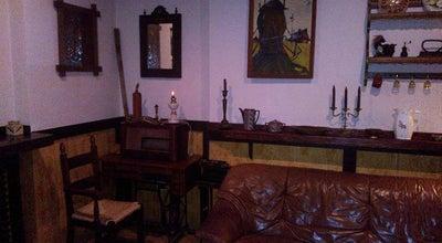 Photo of Cafe АвгусТина / AvgusTina at Mukacheve, Ukraine