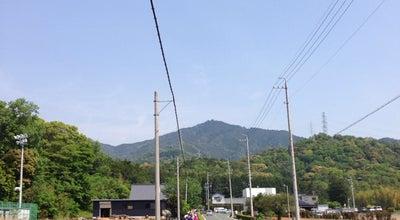 Photo of Trail 本宮山ウォーキングセンター at 上長山町東原113-1, 豊川市, Japan