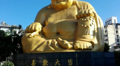 Photo of Temple 寶覺寺 at 台中市北區健行路140號, Taichung 404, Taiwan