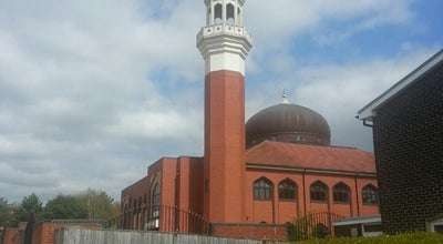 Photo of Mosque Oxford Central Mosque at Manzil Way, United Kingdom