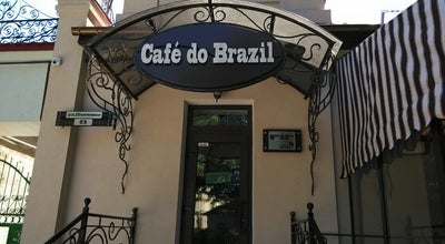 Photo of Cafe Café do Brazil at Ул. Шевченко, 53, Николаев 54000, Ukraine