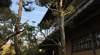 Photo of Art Gallery 志賀直哉旧居 at 高畑大道町 1237-2, 奈良市 630-8301, Japan