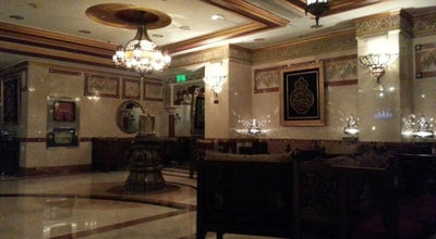 Photo of Hotel Sofara Alhuda Hotel at Medina, Saudi Arabia