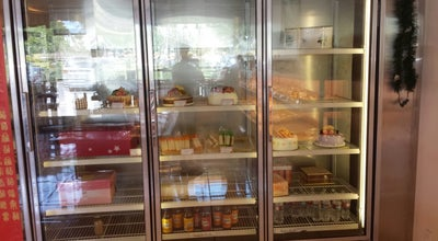 Photo of Bakery Kawaii Bakery at 17020 Magnolia St, Fountain Valley, CA 92708, United States