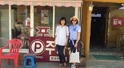 Photo of Korean Restaurant 문호리팥죽 at 서종면 북한강로 888, 양평군 476-813, South Korea