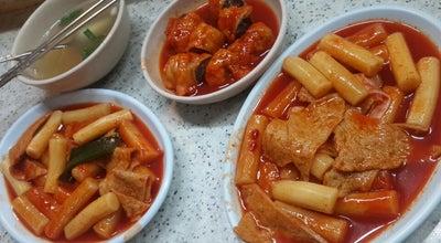 Photo of Snack Place 신사시장 떡볶이집 at 강남구 압구정로29길 72-1, 서울 135-903, South Korea
