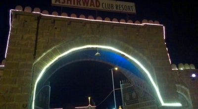 Photo of Indian Restaurant Aashirward Resort at Jamnagar By Pass, Nr Over Bridge, Jamnagar 361005, India