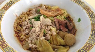 Photo of Chinese Restaurant Hill Street Tai Hwa Pork Noodles at Blk 466 Crawford Lane, Singapore, Singapore