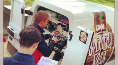 Photo of Food Truck Времена Года at Вул. Комсомольська, 52, Дніпропетровськ, Ukraine