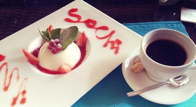 Photo of Mediterranean Restaurant Sochi at Ул. Сибирская, 52, Пермь 614002, Russia