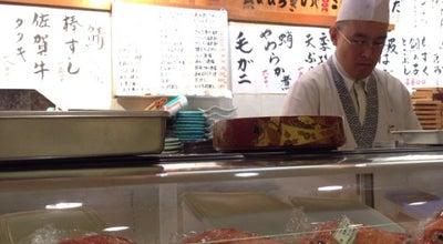 Photo of Sushi Restaurant ひょうたん寿司 江坂本店 at 江の木町2-33-3, 吹田市, Japan