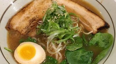 Photo of Japanese Restaurant Menya Sandaime at 1638 Parker Ave, Fort Lee, NJ 07024, United States