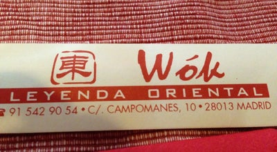 Photo of Asian Restaurant La Leyenda Oriental at Calle Campomanes 10, Madrid 28013, Spain